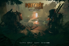 Mutant Year Zero: Road to Eden Deluxe Edition_20191102155339