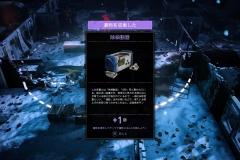 Mutant Year Zero: Road to Eden Deluxe Edition_20191106020648