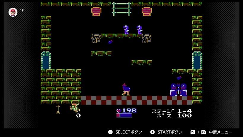 Nintendo Switch Online: Tetris 99 Online Event / Nintendo