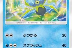 1352_C014_751SHIZUKUMO.indd