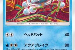 1352_C015_752ONISHIZUKUMO.indd