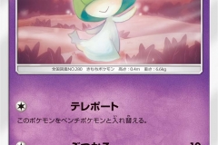 1352_C025_280RALTS.indd