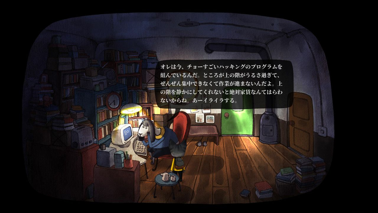 eShop news (June 25): Exception / Rain City - Perfectly Nintendo