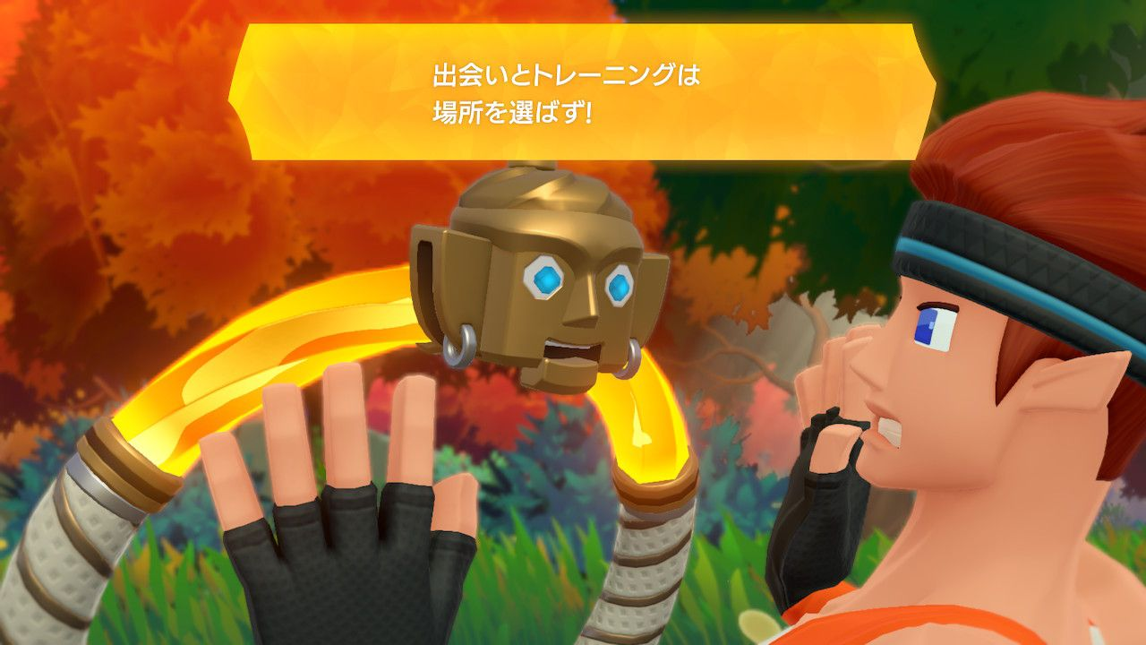 Ring Fit Adventure - more screenshots  GoNintendo