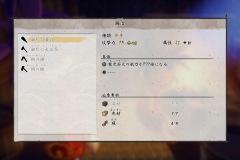 天穂のサクナヒメ_20201019005238
