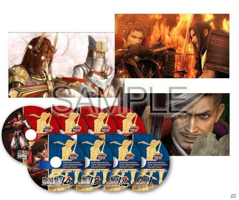 Warriors Orochi 4 Data: Nelke & The Legendary Alchemists