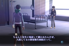 真・女神転生Ⅲ NOCTURNE HD REMASTER_20201016150718