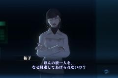 真・女神転生Ⅲ NOCTURNE HD REMASTER_20201016151436