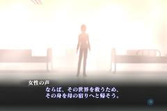 真・女神転生Ⅲ NOCTURNE HD REMASTER_20201009115217