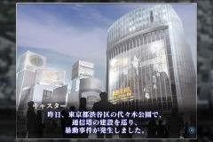 真・女神転生Ⅲ NOCTURNE HD REMASTER_20201009124407