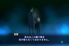 真・女神転生Ⅲ NOCTURNE HD REMASTER_20201016152130