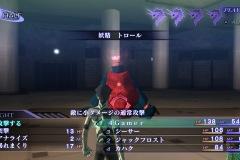 真・女神転生Ⅲ NOCTURNE HD REMASTER_20201020185609