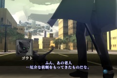 真・女神転生Ⅲ NOCTURNE HD REMASTER_20201016160509