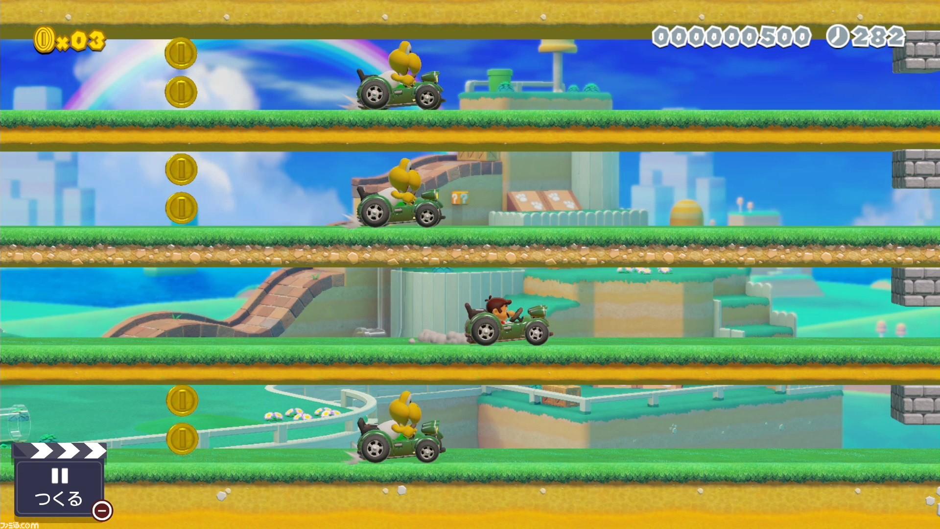 Nintendo news (May 30): Mario Tennis Aces / Super Mario