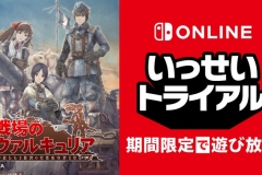 Valkyria-Chronicles-Game-Trial