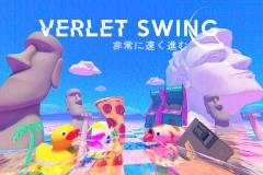 Verlet Swing (1)