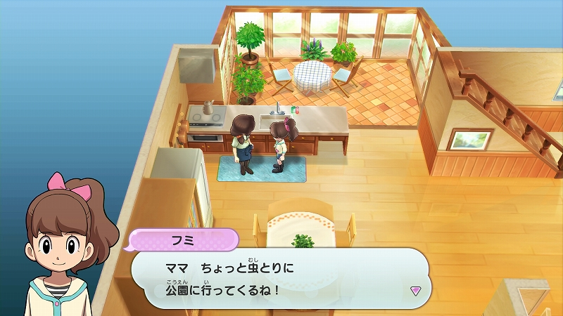 https://www.perfectly-nintendo.com/wp-content/uploads/sites/1/nggallery/yo-kai-watch-1-16-09-2019/007.jpg