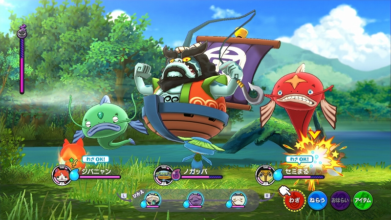https://www.perfectly-nintendo.com/wp-content/uploads/sites/1/nggallery/yo-kai-watch-1-16-09-2019/016.jpg