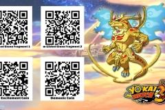 Comment avoir enma solaire, enma funebre, enma infini. Yo Kai Watch 3 List Of Passwords Passcodes Qr Codes Perfectly Nintendo