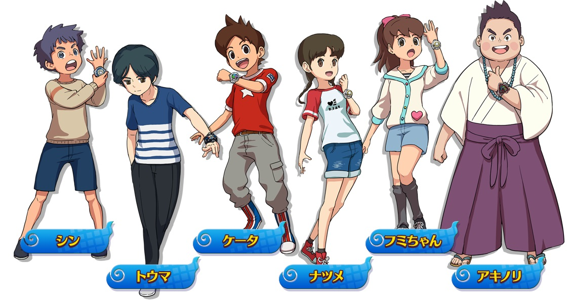 https://www.perfectly-nintendo.com/wp-content/uploads/sites/1/nggallery/yo-kai-watch-4-characters-15-04-2019/4.jpg
